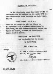Roland Freisler lehnt Gnadengesuch ab